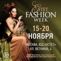 ������ ��������� �� Estet Fashion Week